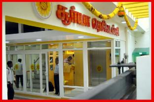 /ca-es/hotel-surya-residency/hotel/nagercoil-in.html?asq=jGXBHFvRg5Z51Emf%2fbXG4w%3d%3d