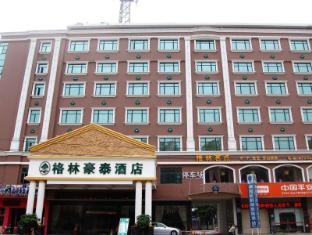 GreenTree Inn Guangdong Shantou Chaoyang Mianxi Road Business Hotel