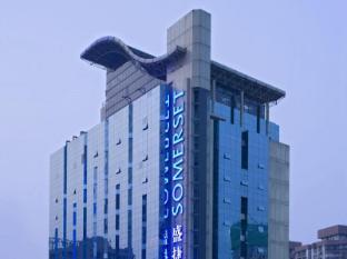 /ca-es/somerset-jiefangbei-chongqing/hotel/chongqing-cn.html?asq=jGXBHFvRg5Z51Emf%2fbXG4w%3d%3d