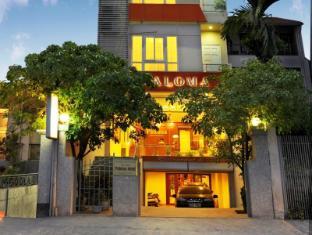 帕罗玛酒店