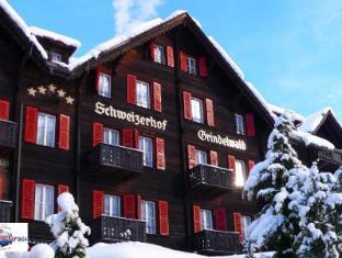/ar-ae/romantik-hotel-schweizerhof/hotel/grindelwald-ch.html?asq=jGXBHFvRg5Z51Emf%2fbXG4w%3d%3d