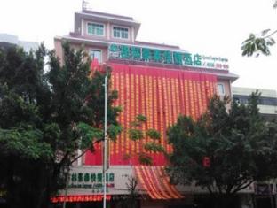 /da-dk/greentree-inn-hepu-huanzhu-south-road-transit-center-express-hotel/hotel/beihai-cn.html?asq=jGXBHFvRg5Z51Emf%2fbXG4w%3d%3d