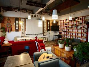 /bg-bg/suzhou-the-big-terrace-youth-hostel/hotel/suzhou-cn.html?asq=jGXBHFvRg5Z51Emf%2fbXG4w%3d%3d