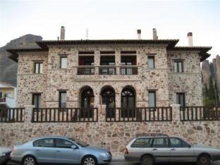 /da-dk/monastiri-guesthouse/hotel/kalampaka-gr.html?asq=jGXBHFvRg5Z51Emf%2fbXG4w%3d%3d
