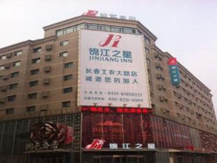 /ca-es/jinjiang-inn-changchun-hongqi-street/hotel/changchun-cn.html?asq=jGXBHFvRg5Z51Emf%2fbXG4w%3d%3d