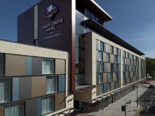 /cs-cz/future-inn-bristol/hotel/bristol-gb.html?asq=jGXBHFvRg5Z51Emf%2fbXG4w%3d%3d