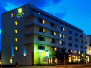 Holiday Inn Express Frankfurt Messe