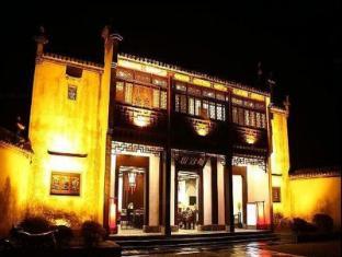/cs-cz/xidi-travel-lodge/hotel/huangshan-cn.html?asq=jGXBHFvRg5Z51Emf%2fbXG4w%3d%3d