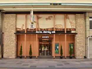 /da-dk/dormy-inn-sapporo-annex-hot-spring/hotel/sapporo-jp.html?asq=jGXBHFvRg5Z51Emf%2fbXG4w%3d%3d