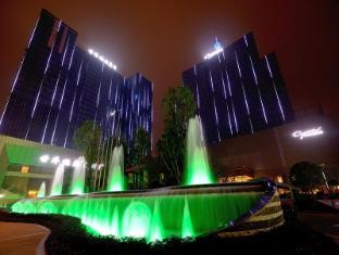 /cs-cz/chengdu-charming-yard-nature-nook-hotel/hotel/chengdu-cn.html?asq=jGXBHFvRg5Z51Emf%2fbXG4w%3d%3d
