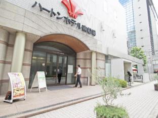 فندق هيرتون مينامي سينبا