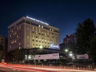 /de-de/kempinski-hotel-khan-palace/hotel/ulaanbaatar-mn.html?asq=jGXBHFvRg5Z51Emf%2fbXG4w%3d%3d