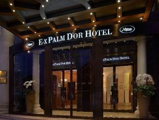 /bg-bg/ex-palm-d-or-hotel/hotel/wenzhou-cn.html?asq=jGXBHFvRg5Z51Emf%2fbXG4w%3d%3d