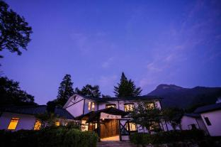 /de-de/yufuin-ryokan-seikoen/hotel/yufu-jp.html?asq=jGXBHFvRg5Z51Emf%2fbXG4w%3d%3d