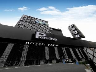 /ca-es/hotel-page-daejeon/hotel/daejeon-kr.html?asq=jGXBHFvRg5Z51Emf%2fbXG4w%3d%3d