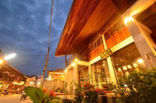 /ar-ae/muiphang-de-ville/hotel/chiangkhan-th.html?asq=jGXBHFvRg5Z51Emf%2fbXG4w%3d%3d