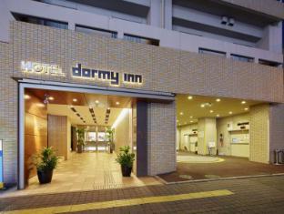 /da-dk/dormy-inn-takamatsu-hot-spring/hotel/kagawa-jp.html?asq=jGXBHFvRg5Z51Emf%2fbXG4w%3d%3d