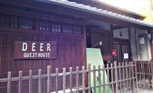 /ca-es/deer-guesthouse/hotel/nara-jp.html?asq=jGXBHFvRg5Z51Emf%2fbXG4w%3d%3d