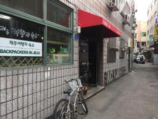Backpackers In Jeju City Center