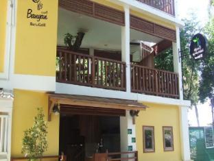 /bg-bg/ngapali-banyan-hostel-2/hotel/ngapali-mm.html?asq=jGXBHFvRg5Z51Emf%2fbXG4w%3d%3d