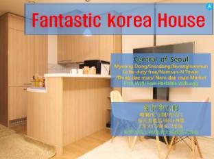 Fantastic korea