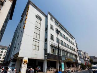 FX Hotel GuanQian Suzhou