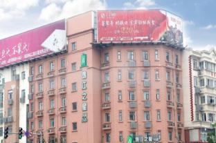 /cs-cz/jinjiang-inn-hotel-wuxi-dongting-subway-station-branch/hotel/wuxi-cn.html?asq=jGXBHFvRg5Z51Emf%2fbXG4w%3d%3d