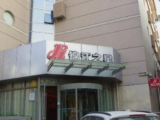 /bg-bg/jinjing-inn-zhenzhou-huayuan-road/hotel/zhengzhou-cn.html?asq=jGXBHFvRg5Z51Emf%2fbXG4w%3d%3d