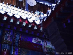 /cs-cz/wohkoon-international-youth-hostel/hotel/beijing-cn.html?asq=jGXBHFvRg5Z51Emf%2fbXG4w%3d%3d