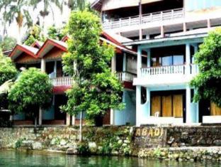 /de-de/abadi-guest-house/hotel/samosir-id.html?asq=jGXBHFvRg5Z51Emf%2fbXG4w%3d%3d