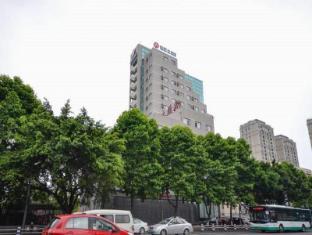 /ca-es/jinjiang-inn-xuanyuan-road-wenzhou-branch/hotel/wenzhou-cn.html?asq=jGXBHFvRg5Z51Emf%2fbXG4w%3d%3d