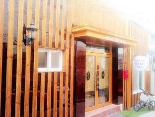 首爾媽媽旅館
