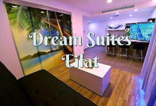 /cs-cz/dream-suites-eilat/hotel/eilat-il.html?asq=jGXBHFvRg5Z51Emf%2fbXG4w%3d%3d