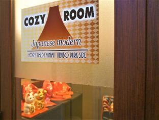 Hostel Umeda Minami Utsubo Park Side