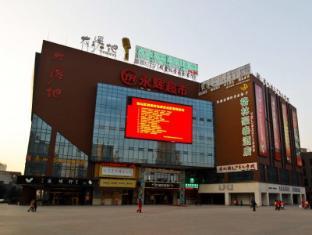 /ar-ae/greentree-inn-hefei-huangshan-road-daxidi-1912-express-hotel/hotel/hefei-cn.html?asq=jGXBHFvRg5Z51Emf%2fbXG4w%3d%3d