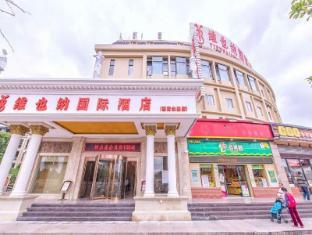 Vienna International Hotel Shanghai North Yanggao Road Branch