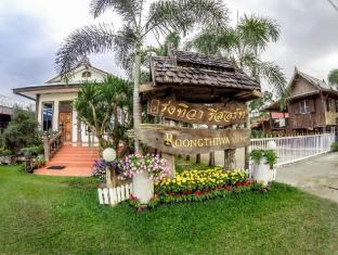 /ja-jp/roongthiwa-resort-phurua/hotel/loei-th.html?asq=jGXBHFvRg5Z51Emf%2fbXG4w%3d%3d