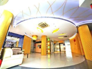 Beijing Sky Edge International Hotel Beijing Airport Branch