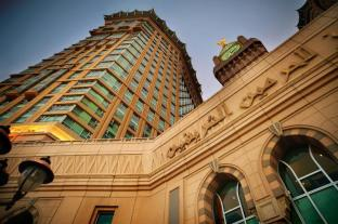 /ar-ae/al-marwa-rayhaan-hotel-by-rotana/hotel/mecca-sa.html?asq=jGXBHFvRg5Z51Emf%2fbXG4w%3d%3d
