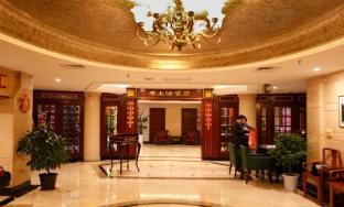 /ar-ae/seventh-heaven-hotel/hotel/shanghai-cn.html?asq=jGXBHFvRg5Z51Emf%2fbXG4w%3d%3d