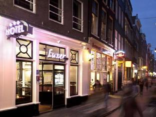 /id-id/luxer-hotel/hotel/amsterdam-nl.html?asq=jGXBHFvRg5Z51Emf%2fbXG4w%3d%3d
