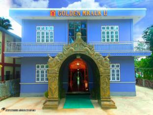 /ar-ae/golden-mrauk-u-guest-house/hotel/mrauk-u-mm.html?asq=jGXBHFvRg5Z51Emf%2fbXG4w%3d%3d