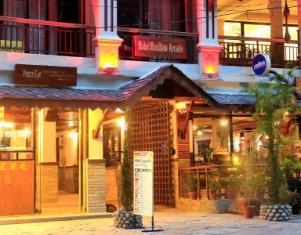 /zh-hk/raniban-arcade/hotel/pokhara-np.html?asq=jGXBHFvRg5Z51Emf%2fbXG4w%3d%3d