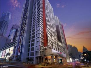 /ca-es/glenview-itc-plaza-chongqing/hotel/chongqing-cn.html?asq=jGXBHFvRg5Z51Emf%2fbXG4w%3d%3d