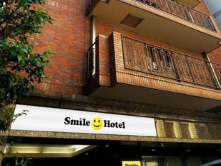 /hu-hu/smile-hotel-nihonbashi-mitsukoshimae/hotel/tokyo-jp.html?asq=jGXBHFvRg5Z51Emf%2fbXG4w%3d%3d