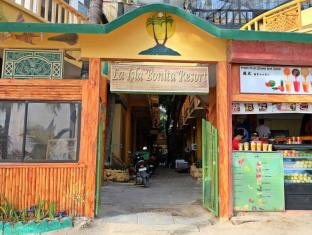 /ja-jp/la-isla-bonita-resort/hotel/boracay-island-ph.html?asq=jGXBHFvRg5Z51Emf%2fbXG4w%3d%3d