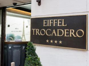 艾菲爾托卡德羅飯店