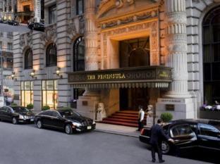 /it-it/the-peninsula-new-york-hotel/hotel/new-york-ny-us.html?asq=jGXBHFvRg5Z51Emf%2fbXG4w%3d%3d