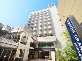 /cs-cz/daiichi-grand-hotel-kobe-sannomiya/hotel/kobe-jp.html?asq=jGXBHFvRg5Z51Emf%2fbXG4w%3d%3d