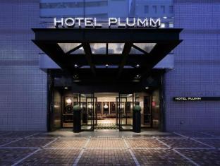 /de-de/hotel-plumm/hotel/yokohama-jp.html?asq=jGXBHFvRg5Z51Emf%2fbXG4w%3d%3d